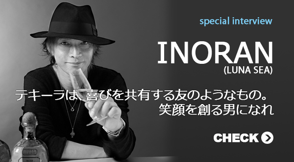 INORAN(LUNA SEA)